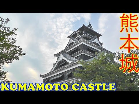 Kumamoto Castle 🔴 熊本城 🔴 Japan As It Truly Is