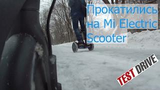Прокатились на Xiaomi Electric Scooter   Test drive  