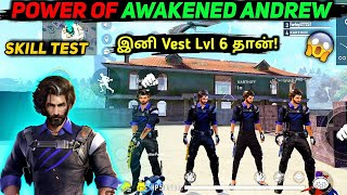 ANDREW THE FIERCE CHARACTER POWERS & ABILITIES FREE FIRE   ANDREW AWAKENED SKILL TEST IN TAMIL