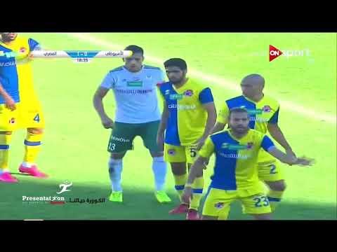المصرى يحقق فوزا غاليا على الاسيوطى فى الدورى المصرى 2018 - alasyoty-vs-el-masry