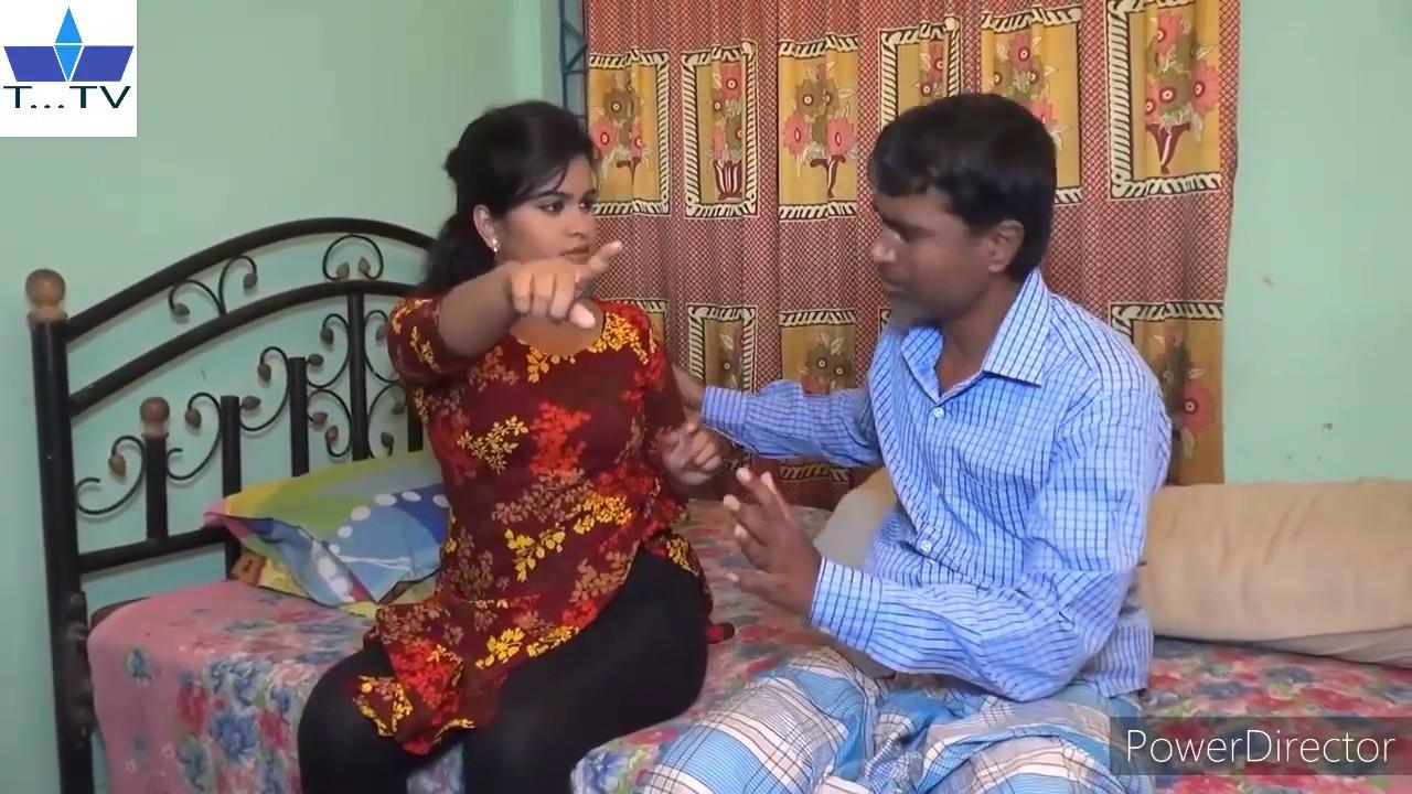 Bangla sex video গলি ভিডিও - YouTube