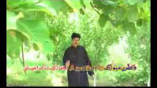 Azam khan hazara, hindko song, soba hazara