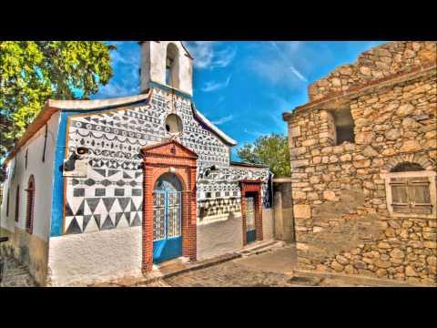 Sakız adası CHİOS GREECE