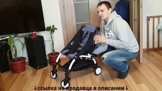 видео Пандао ру официальный интернет магазин это русский аналог китайскому Pandao