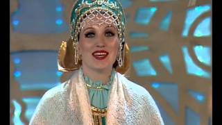 Russian Folk Songs - Russian TV - Ludmila Zykina ( Subtitles )(Birthday party - Ludmila Zykina 10 Jun 2009 ( 80 years old ) Юбилейный вечер - Людмила Зыкина 00:00 Coule le fleuve Volga 05:30 Depuis le soir 08:20 ..., 2014-09-04T14:39:44.000Z)