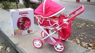 МАША И МЕДВЕДЬ НОВЫЕ СЕРИИ. Детская коляска. Хэппи мил Макдоналдс Прогулка с малышом на площадке