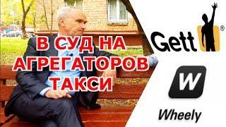 видео Букеты с доставкой в Москве до 1500 рублей