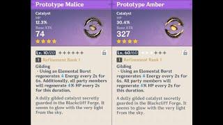 Prototype Amber (a.k.a Prototy…