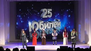 Кан Ойрот 25 лет