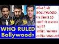 Aamir khan vs salman khan vs srk i who ruled bollywood in last 10 years