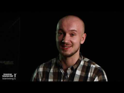 Первый шаг в кино Интервью Андрей Зажигалов