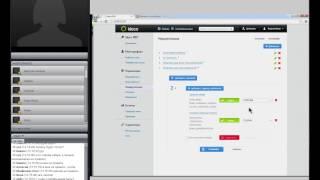 видео Компания Безопасность - Автоматическая телефонная станция (АТС)