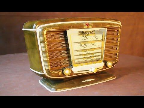 """Радиоприёмник """"Звезда 54"""" СССР 1954 г."""