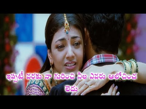 True Love Quotes  Brindavanam Movie || Telugu Whatsapp Love Status