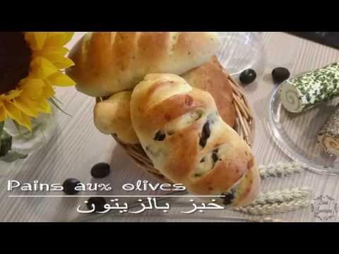 Pains aux olives خبز بالزيتون
