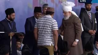 Jalsa Salana UK 2016: Ahmadiyya Peace Prize and Academic Awards Distribution