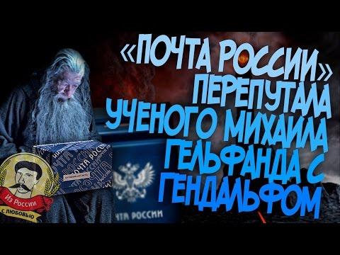 Презентация на тему Внешняя политика Николая I 1826-1849