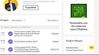 Идентификация Яндекс Деньги.Вот проверенная идентификация Яндекс Деньги