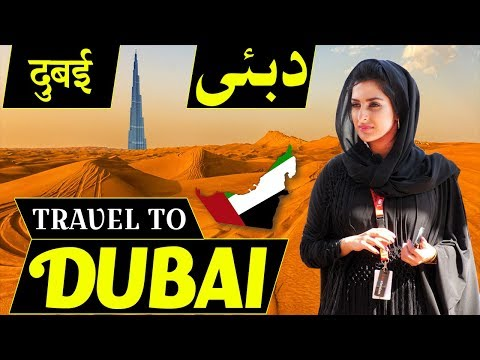 Travel To Dubai | Full History And Documentary About Dubai In Urdu & Hindi | دبئی کی سیر