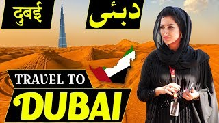 Gambar cover Travel To Dubai | Full History And Documentary About Dubai In Urdu & Hindi | دبئی کی سیر