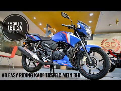 TVS Apache RTR 160 2V BS6 2020!! Matte Blue | Whats New?? Exhaust | All Details