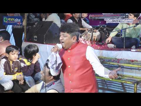 Sanjay Mittal ji Shiv Bhajan || Om Namay Shivay Hari Om Namay Shivay || Shiv Bhajan || Bhajan Simran