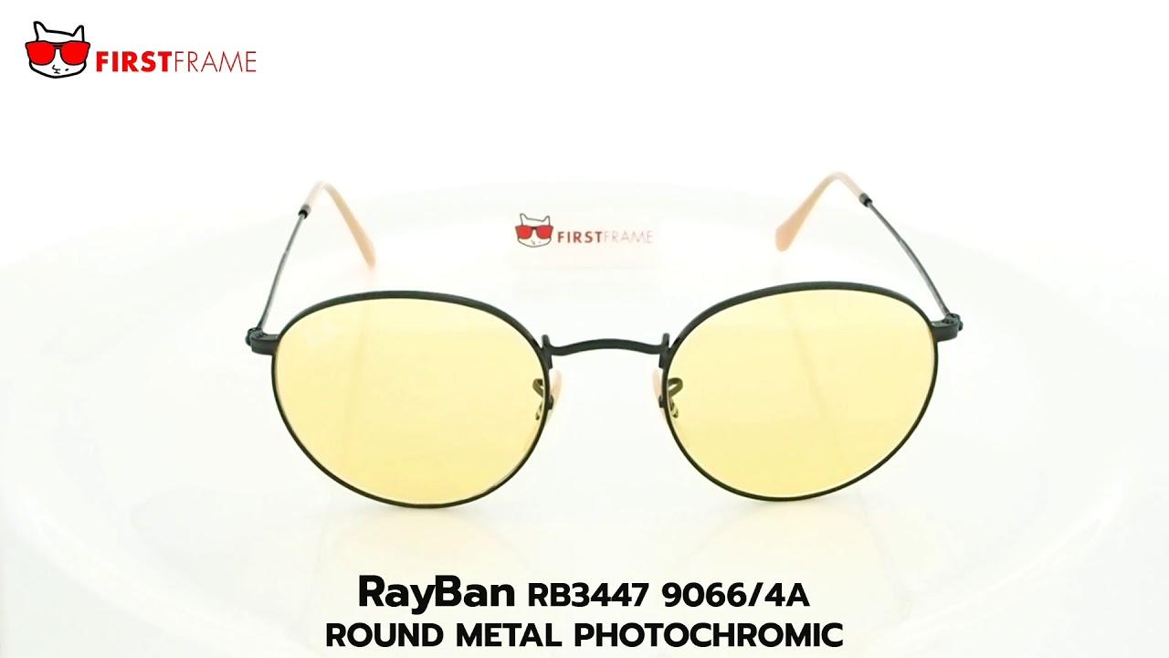 8597188b99a RayBan RB3447 9066 4A ROUND METAL PHOTOCHROMIC - YouTube