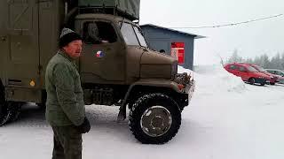 Ural, V3S, Zil