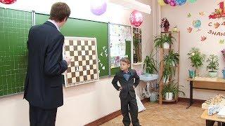 Уроки шахмат появились в расписании первоклашек Верхней Салды