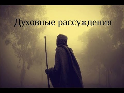 Страх и чувство вины. Притчи | NikOsho