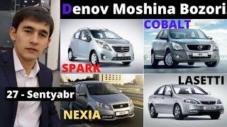 Denov Moshina Bozori,  27 - Sentyabr,  2020 yil.  1 - QISM.