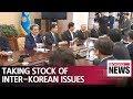 S. Korean Presidential Committee Discusses Inter-Korean Projects, N. Korea-U.S. Summit