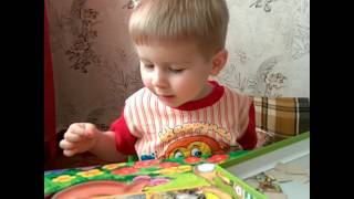 Как учить с ребенком животных играя