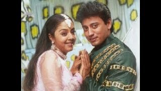 Star Tamil Movie |  Prashanth | Jyothika | A. R. Rahman | Praveen Gandhi