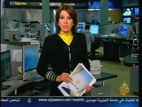 Mosaic News - 01/19/11: World News From The Middle East