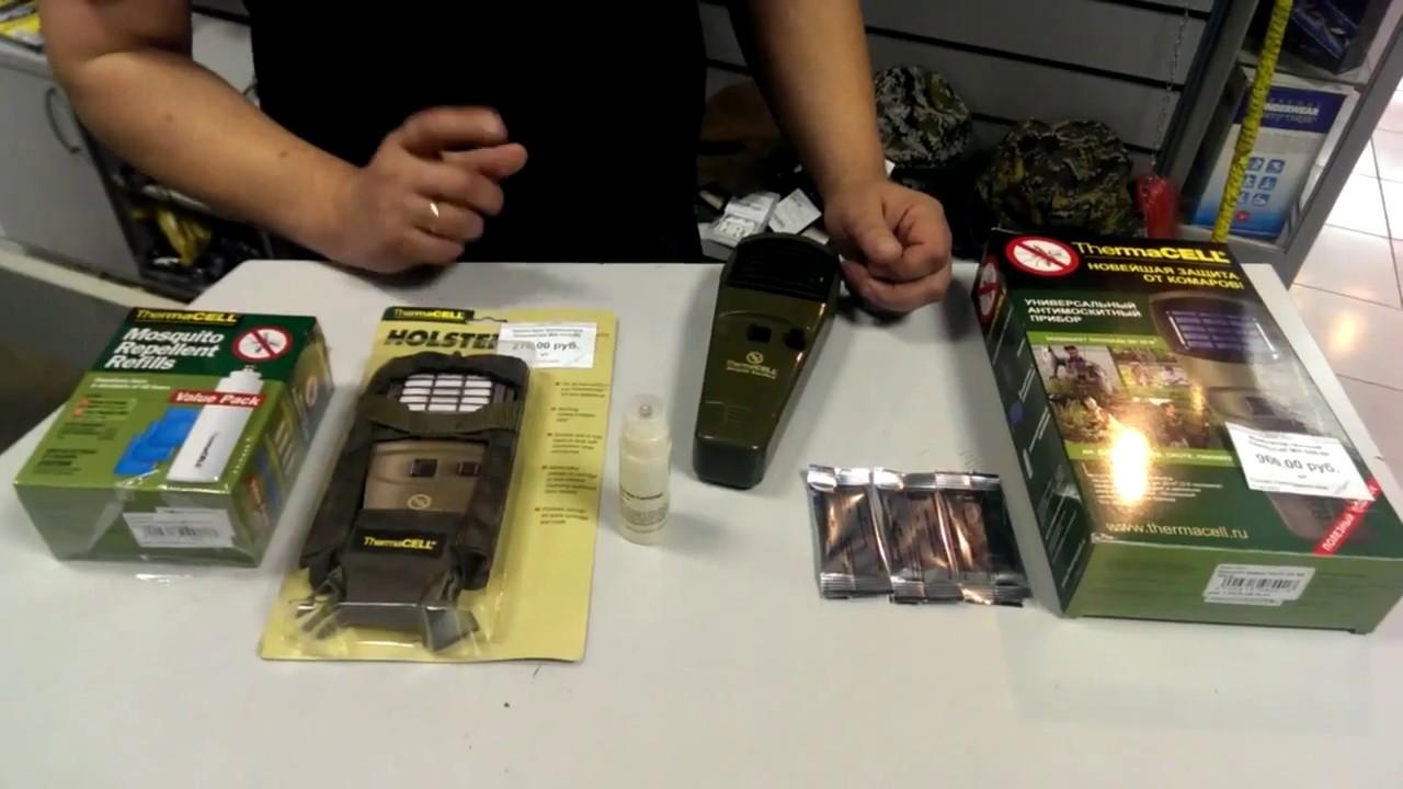 Отпугиватель комаров газовый купить магазин в санкт петербурге отпугиватель от крыс и мышей