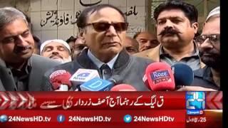 PML Q leader will contact Asif Ali Zardari today