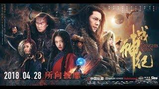 Chiến Thần Ký Genghis Khan 2018 Full HD Vietsub + Thuyết minh