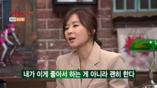 """""""술과 담배, 아무것도 끊지 못하는 저를..."""" 배우 최강희"""