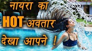 Shivangi Joshi aka Naira's HOT pool WORKOUT photo goes VIRAL   FilmiBeat