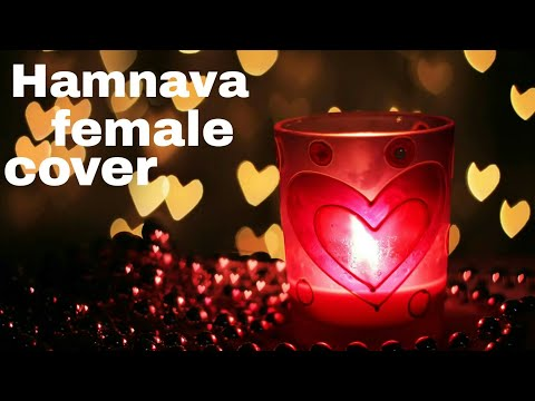 Hamnava song female version lyrics video 2017