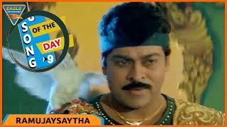 Song Of The Day 09 | Ramujaysaytha(Rajashekara) | Trishul | Chiranjeevi & Roja | Eagle Hindi Movies