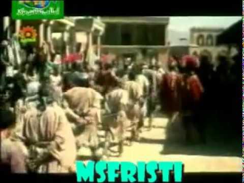 Free Download Ashab E Kahf Islamic Full Movie In Urdu -