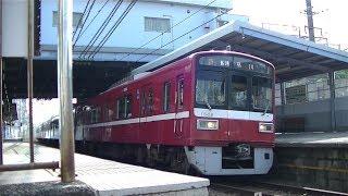 京急1500形1545F普通品川行き 花月園前駅発車