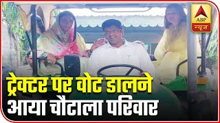 Dushyant Chautala Reaches Polling Station On Tractor | ABP News