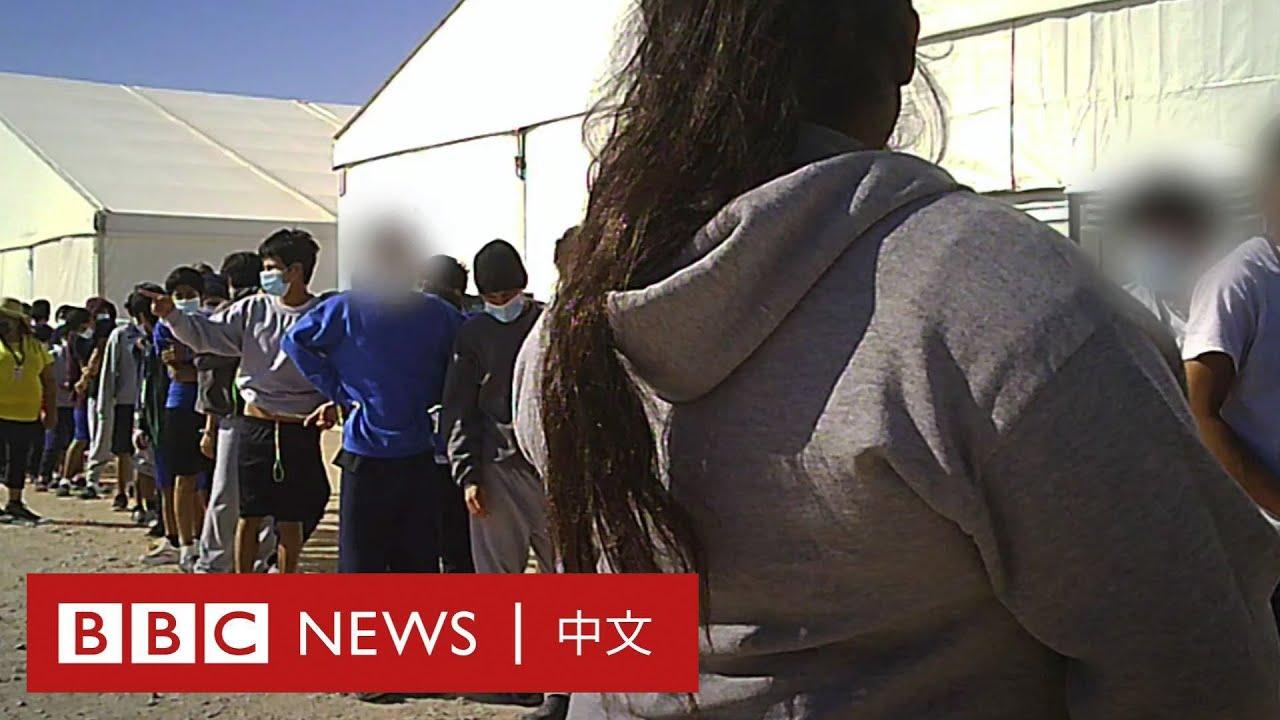 美國兒童拘留營:BBC調查揭駭人生活狀況 「在最差的情況下我幾乎想要自殺」 - BBC News 中文
