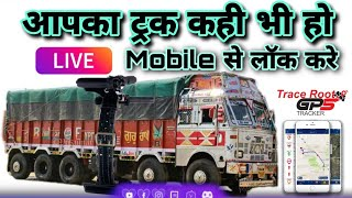 Truck GPS Tracking Security Systems Bettiah