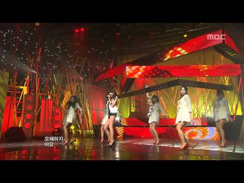 Lee Na Young - Dress up, 이나영 - 꽃단장, Music Core 20100109