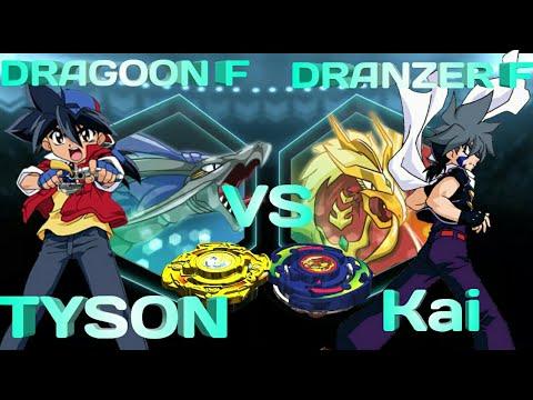 Beyblade burst evolution app battle tyson vs kai dragoon - Tyson beyblade burst ...