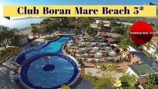 ТУРЦИЯ. Club Boran Mare Beach 5*. Новинки сезона 2019